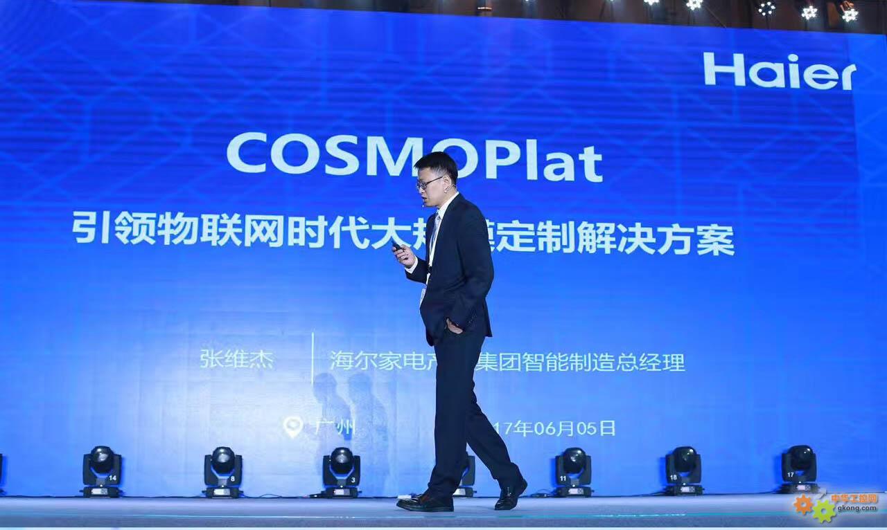 工控新闻资讯 > 菲尼克斯电气phiidf 2017在广州启幕   朱森第教授