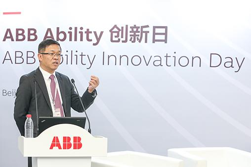 20171205_+Innovation_day_gu