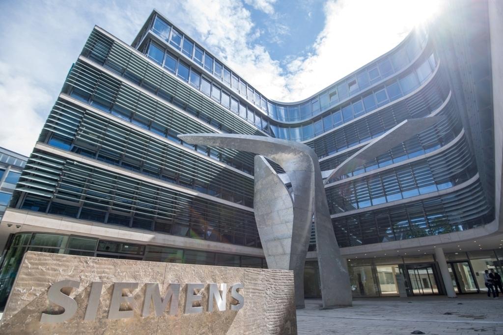 新闻图片02_2016年正式投入使用的西门子慕尼黑总部办公楼
