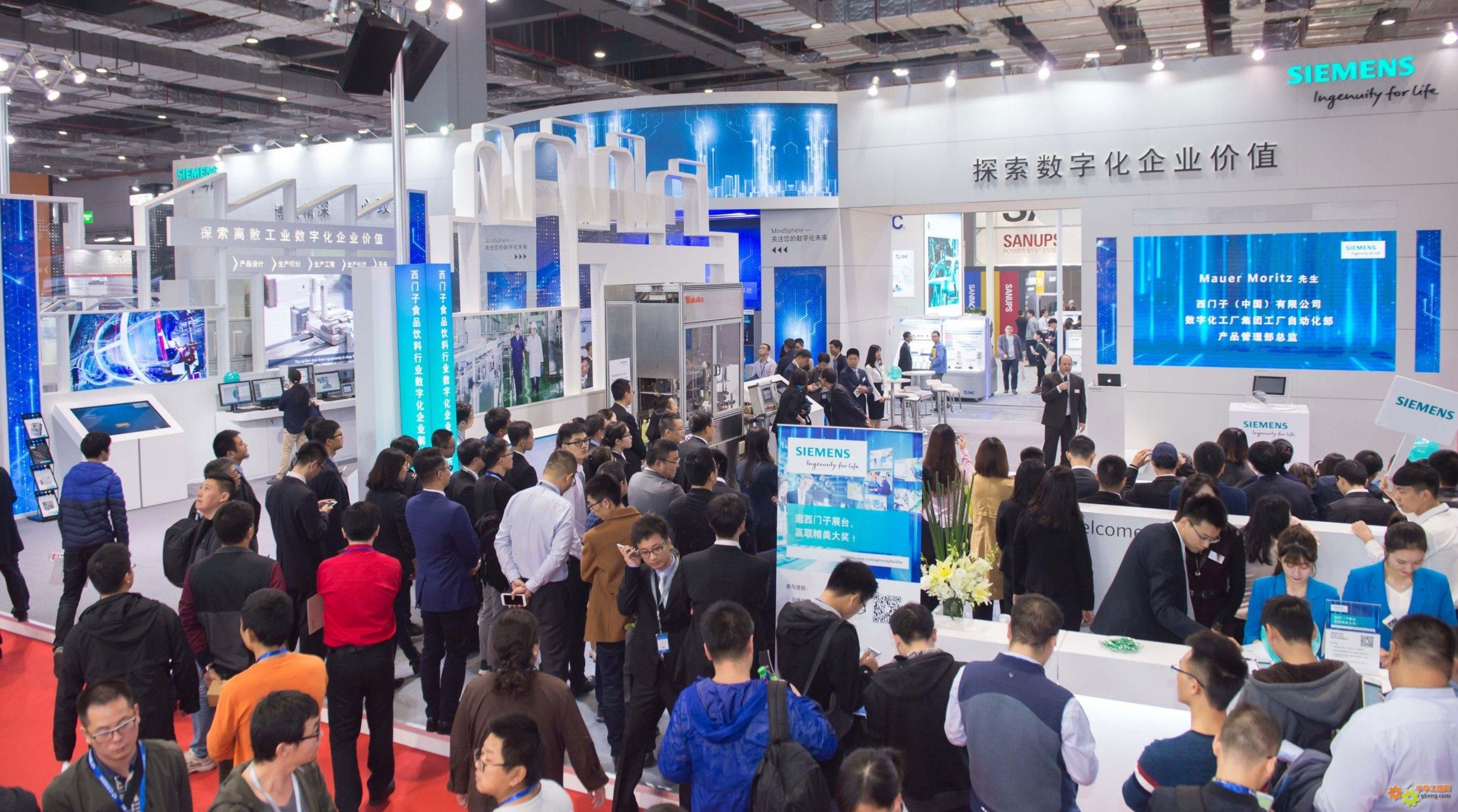 新闻图片1_西门子助力中国工业加速数字化转型