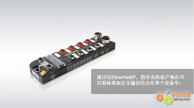 连接非安全相关信号的四个通用输入/输出可切换至高达2a.图片
