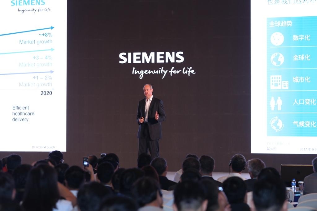 新闻图片2_西门子创新助力建设数字化中国
