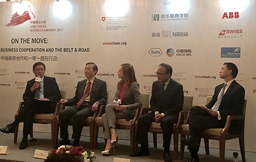 20170513_On_the_move_sino_swiss_business_cooperation_the+Belt_Road_508
