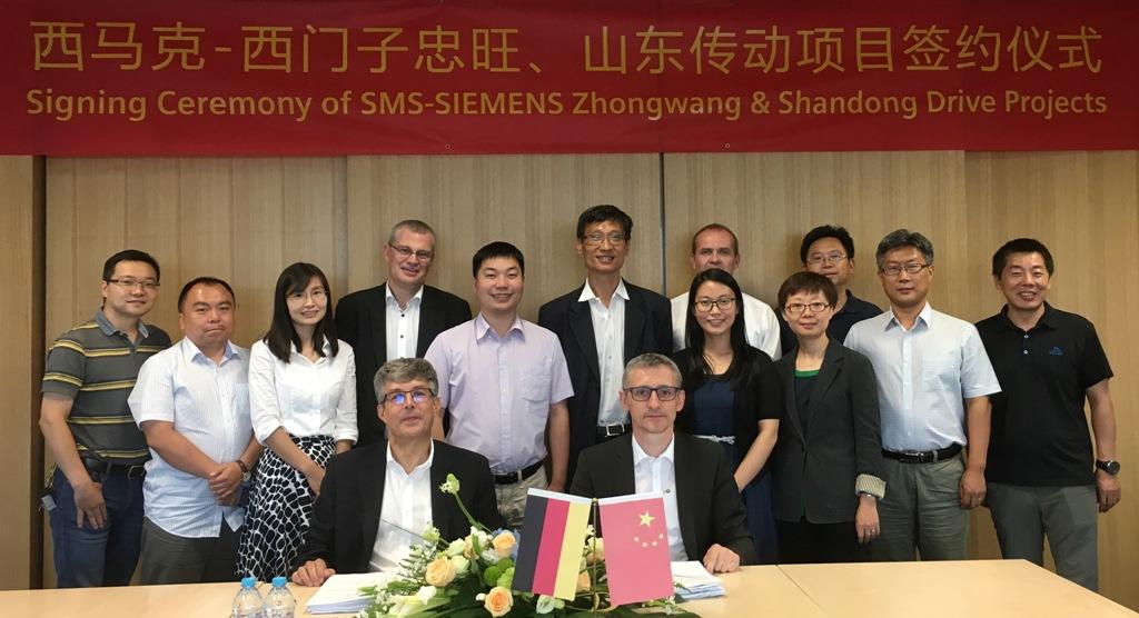 新闻图片1_西门子将为中国多家铝厂提供中低压变频器