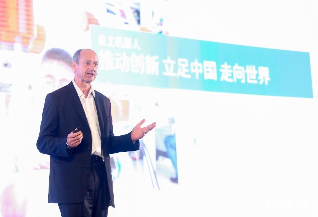 新闻图片3_西门子创新助力建设数字化中国