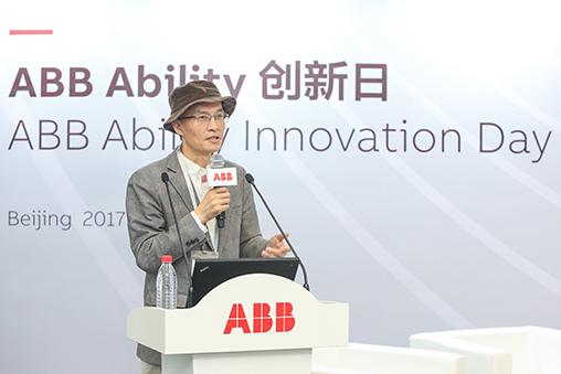 20171205_+Innovation_day_wangfeiyue