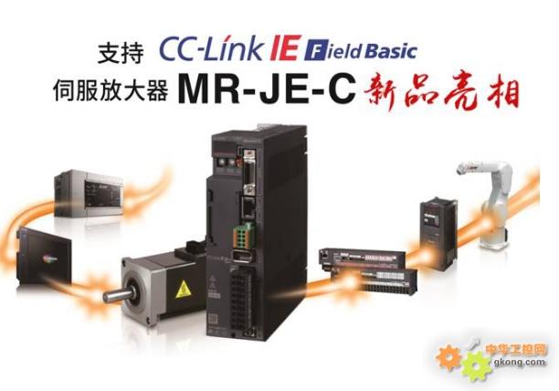 Basic的伺服放大器MR JE C系列图片