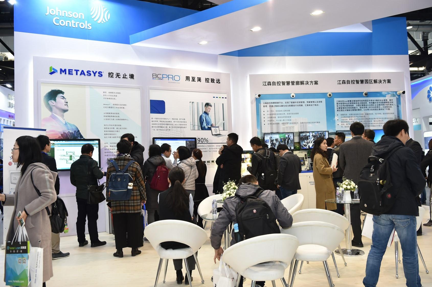 江森自控亮相2018中国国际智能建筑展 - 2