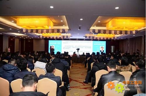 2018国家智能产业峰会在青岛开幕