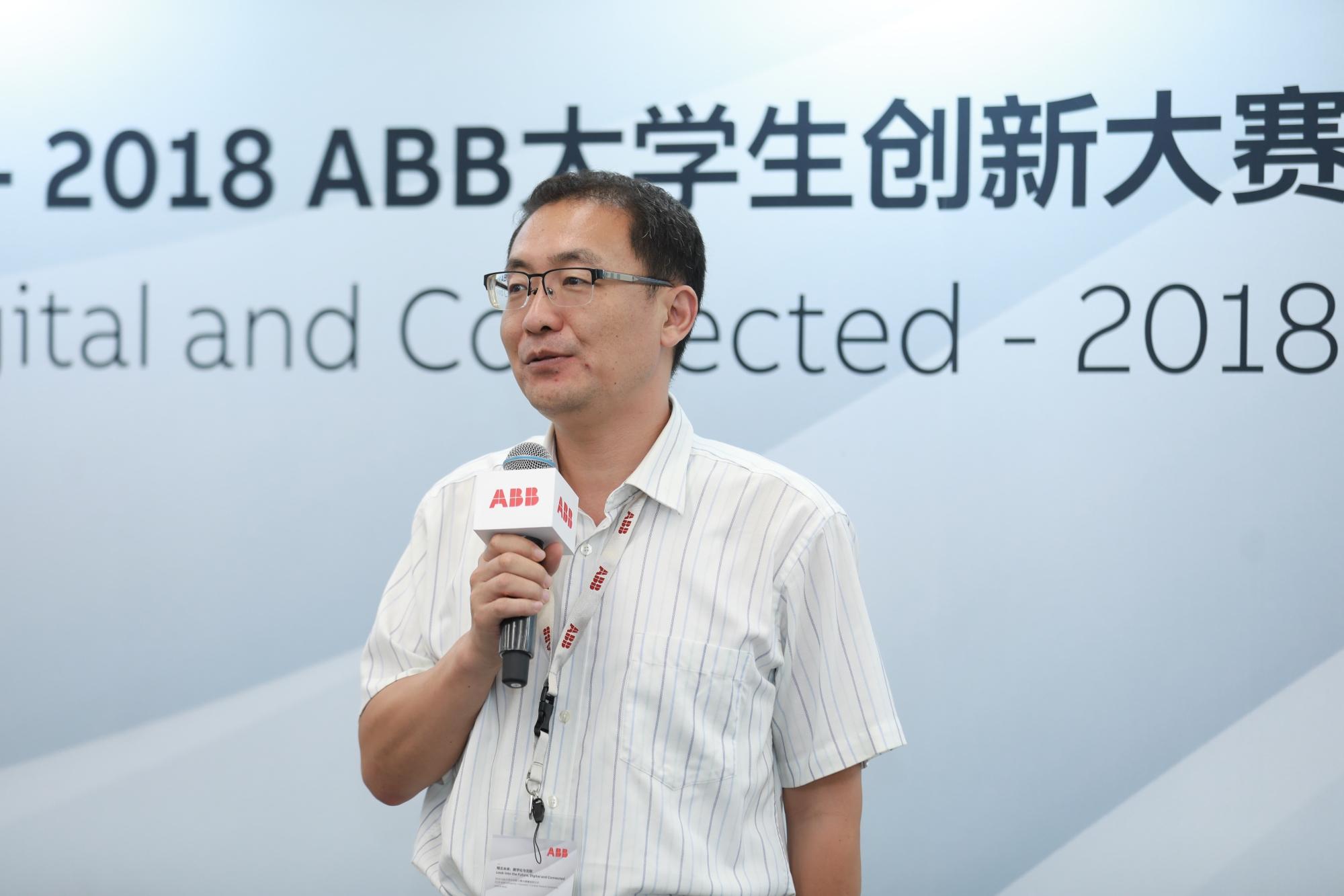 清华大学微电子研究所王���教授寄语参赛选手
