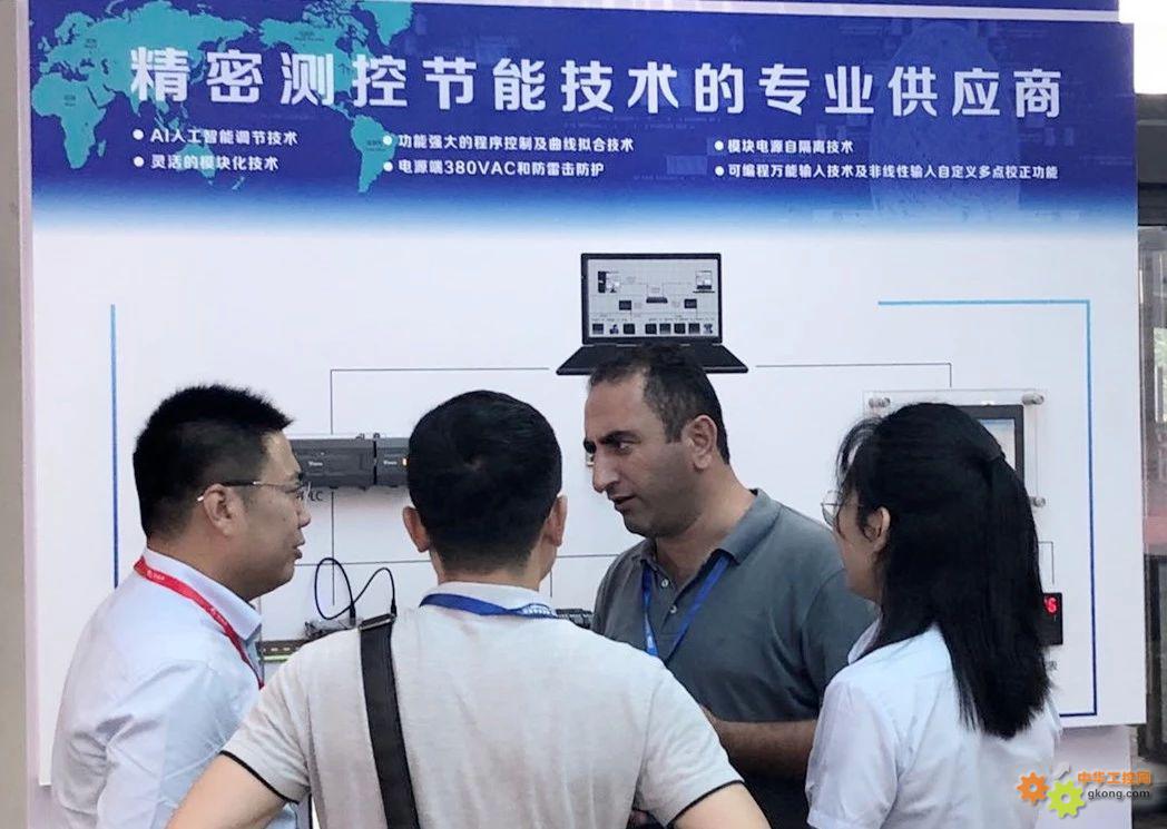 厦门宇电自动化工博会展图9