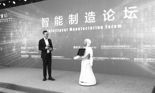 """中国智能制造仍任重道远""""/"""