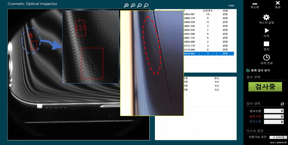 手机背面复杂纹理图像中细微划痕检测