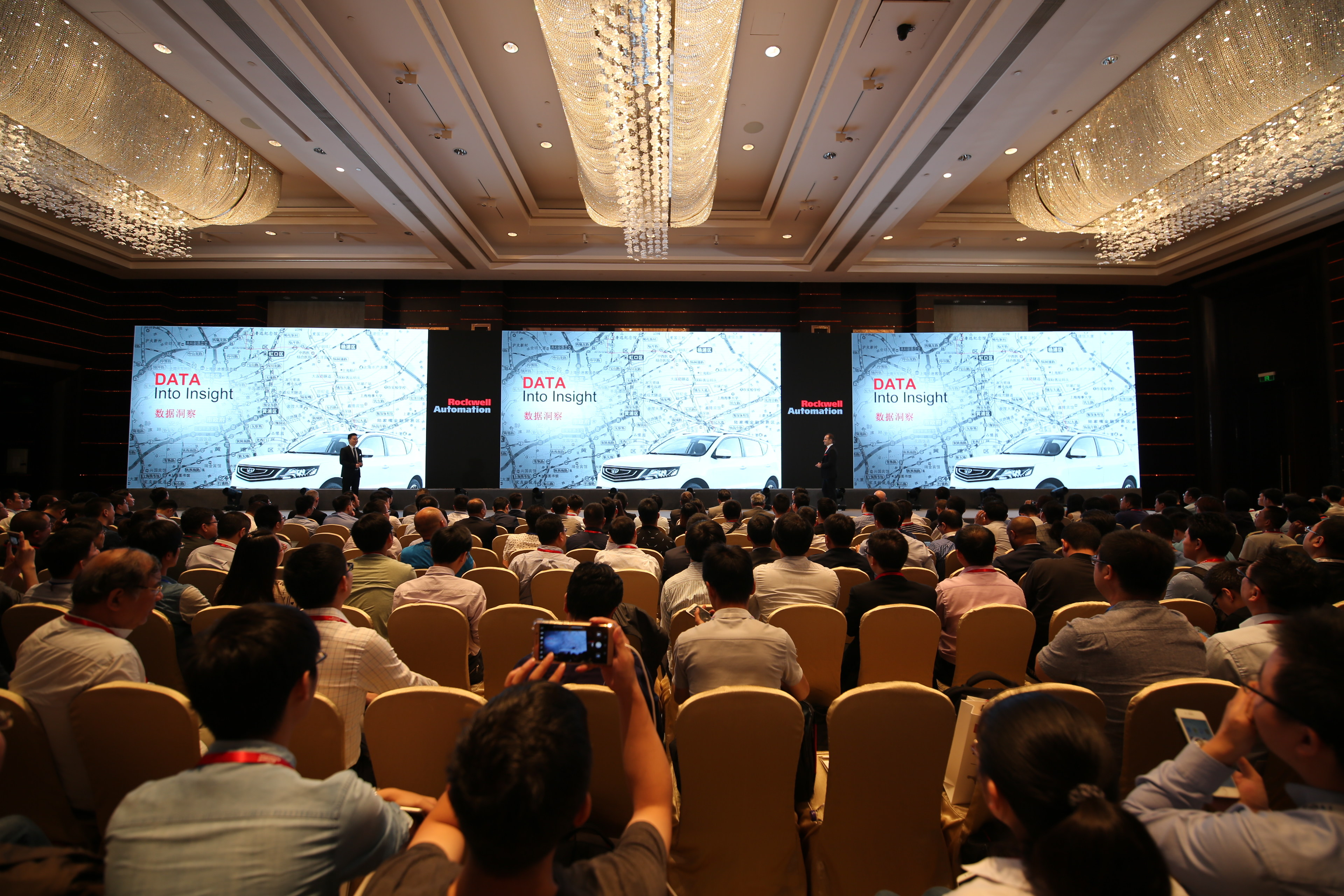 罗克韦尔大红鹰dhy0088化全球路演南京站 现场照片 1