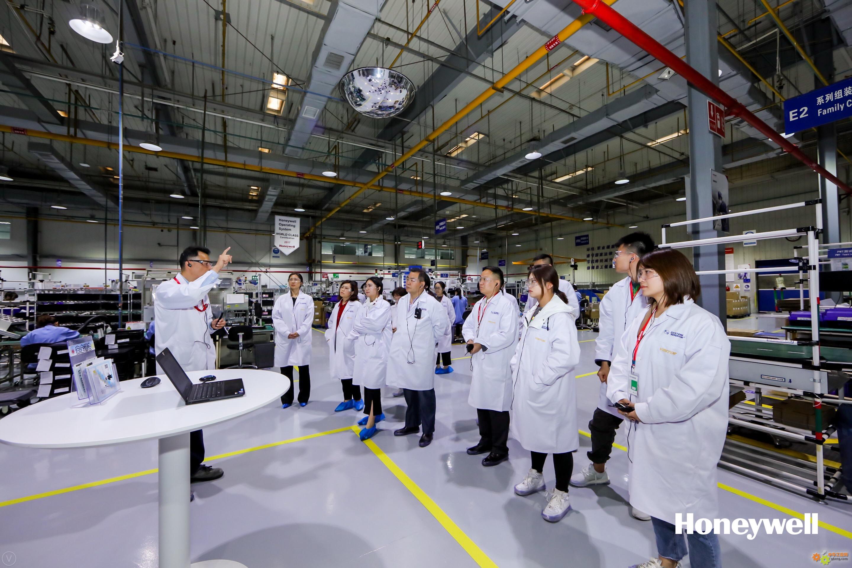 霍尼韦尔今日在西安举办2019霍尼韦尔中国智能工厂活动