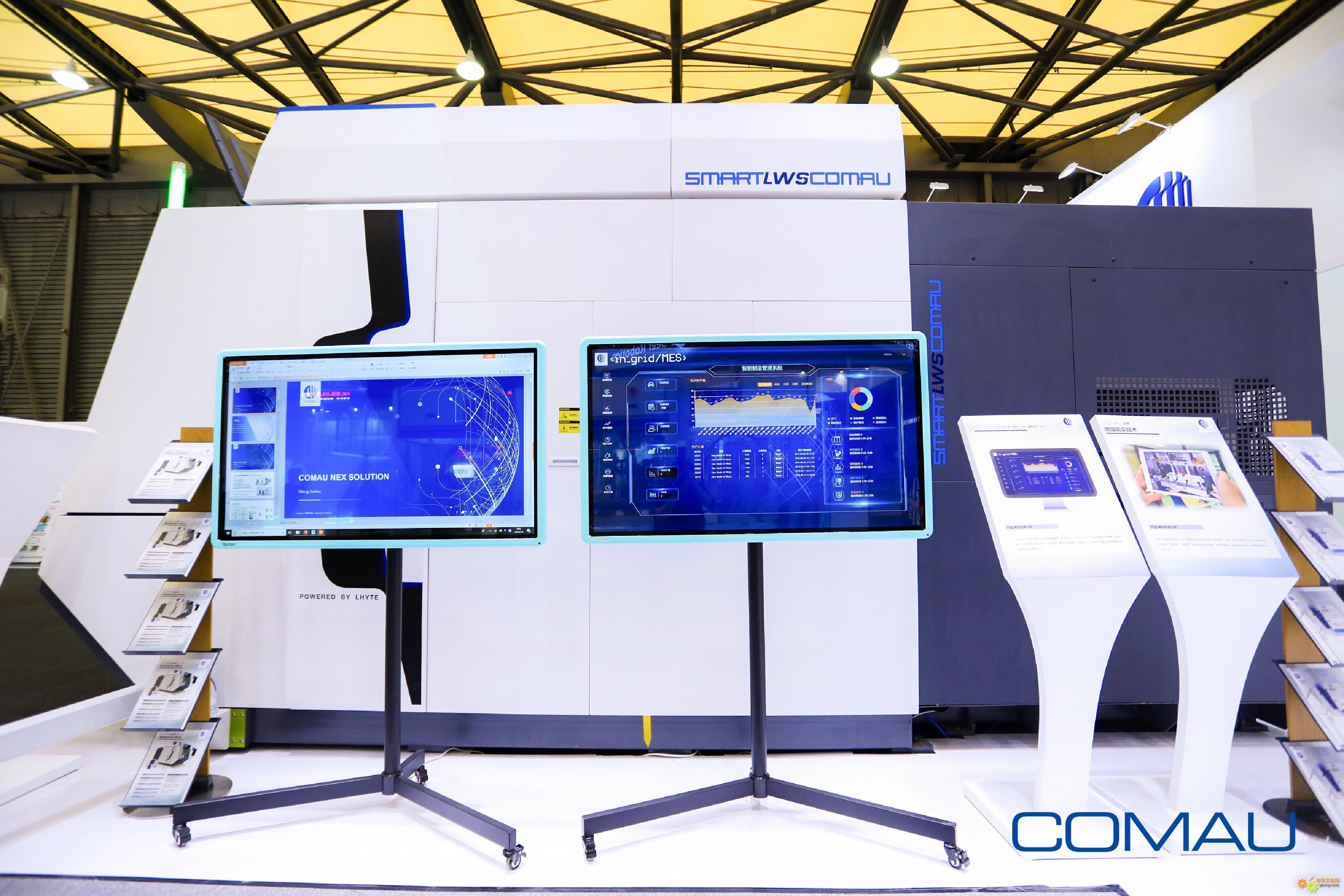 柯马智能柔性激光焊接站