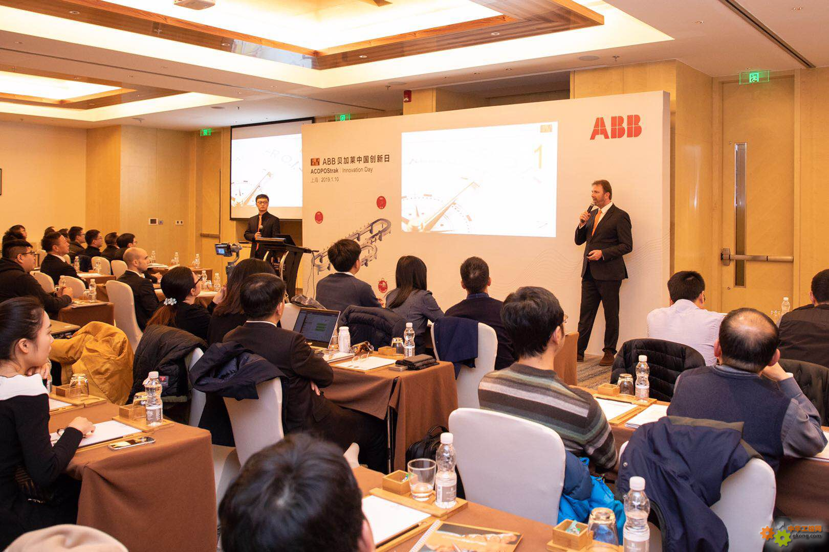 3 ABB贝加莱中国创新日现场图
