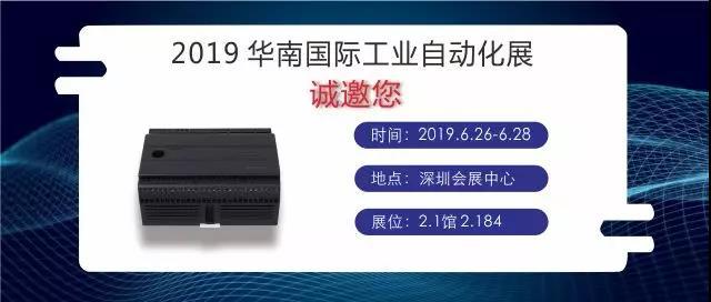 微信�D片_20190627103025