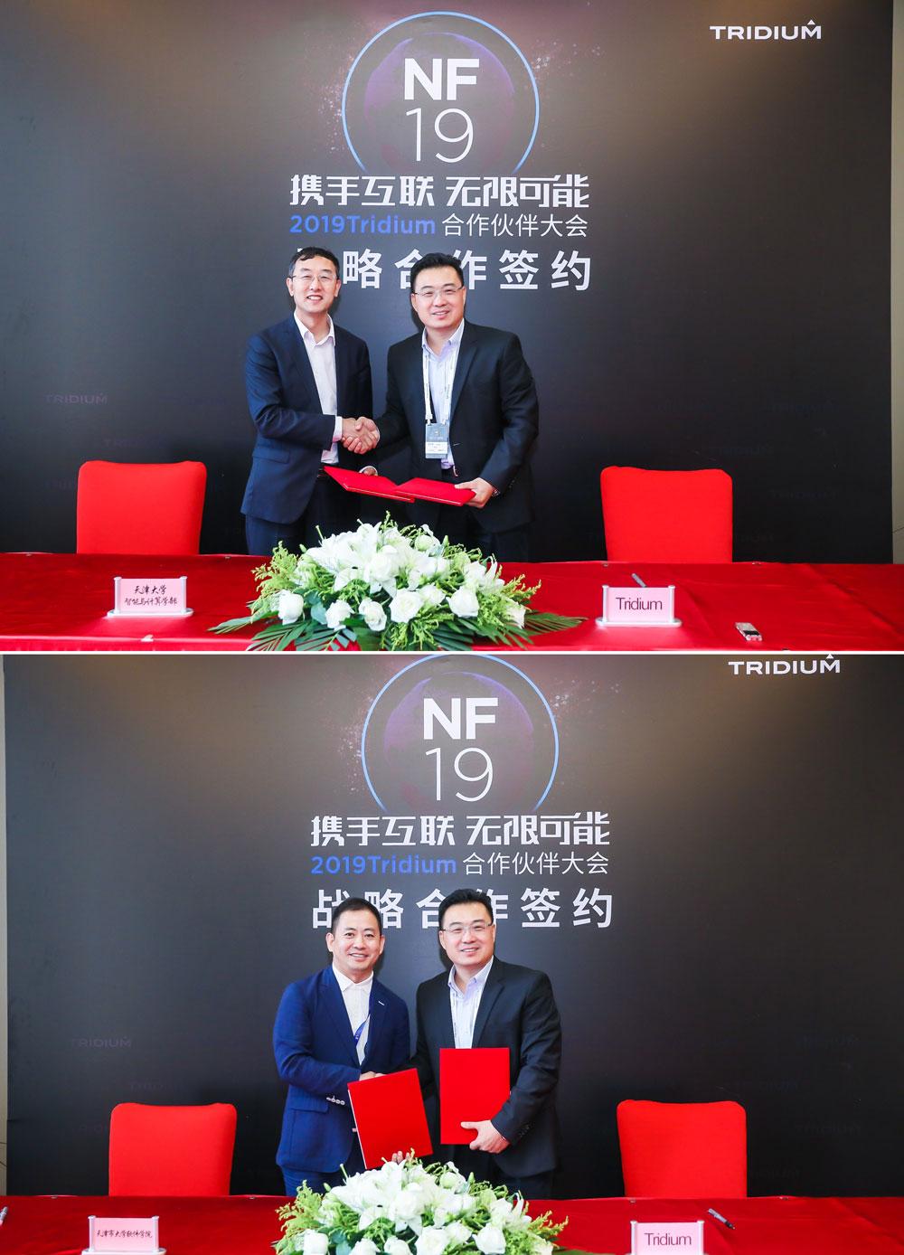 Tridium与天津高校强强合作 驱动中国物联网人才培养