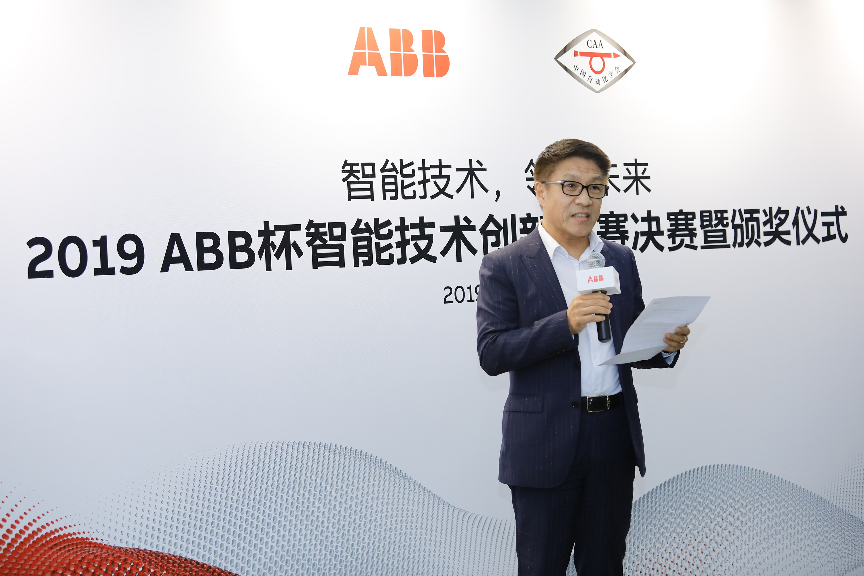 ABB(中国)有限公司总裁张志强先生在颁奖典礼上致辞