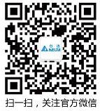 QQ截图20190820141035