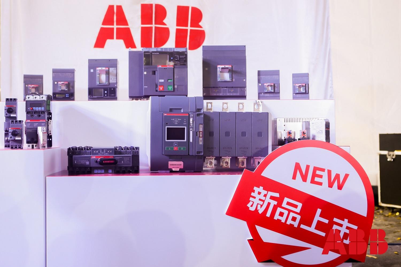 ABB智慧�力新品�l布