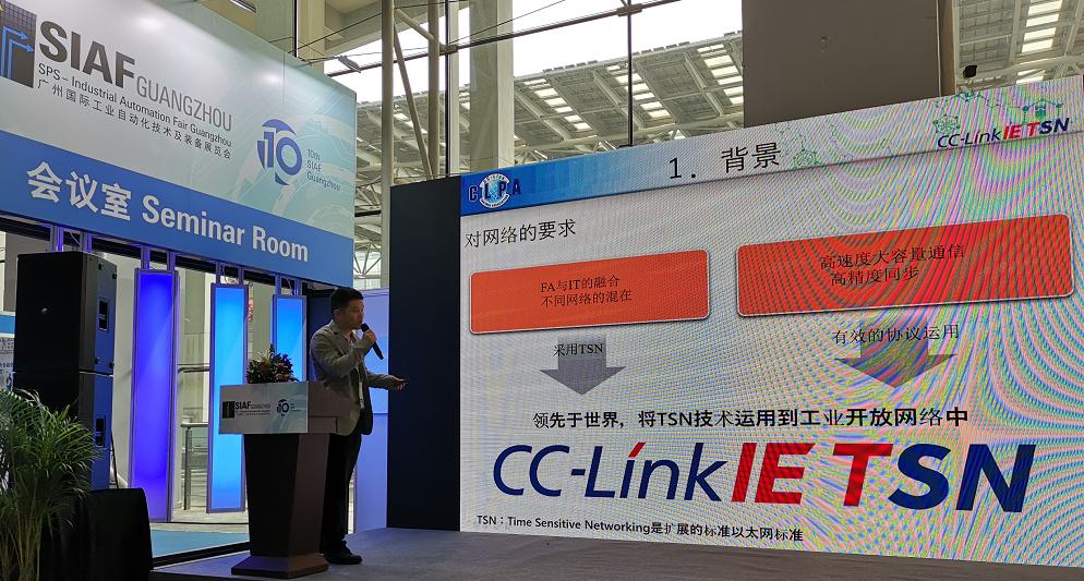 3-cclink