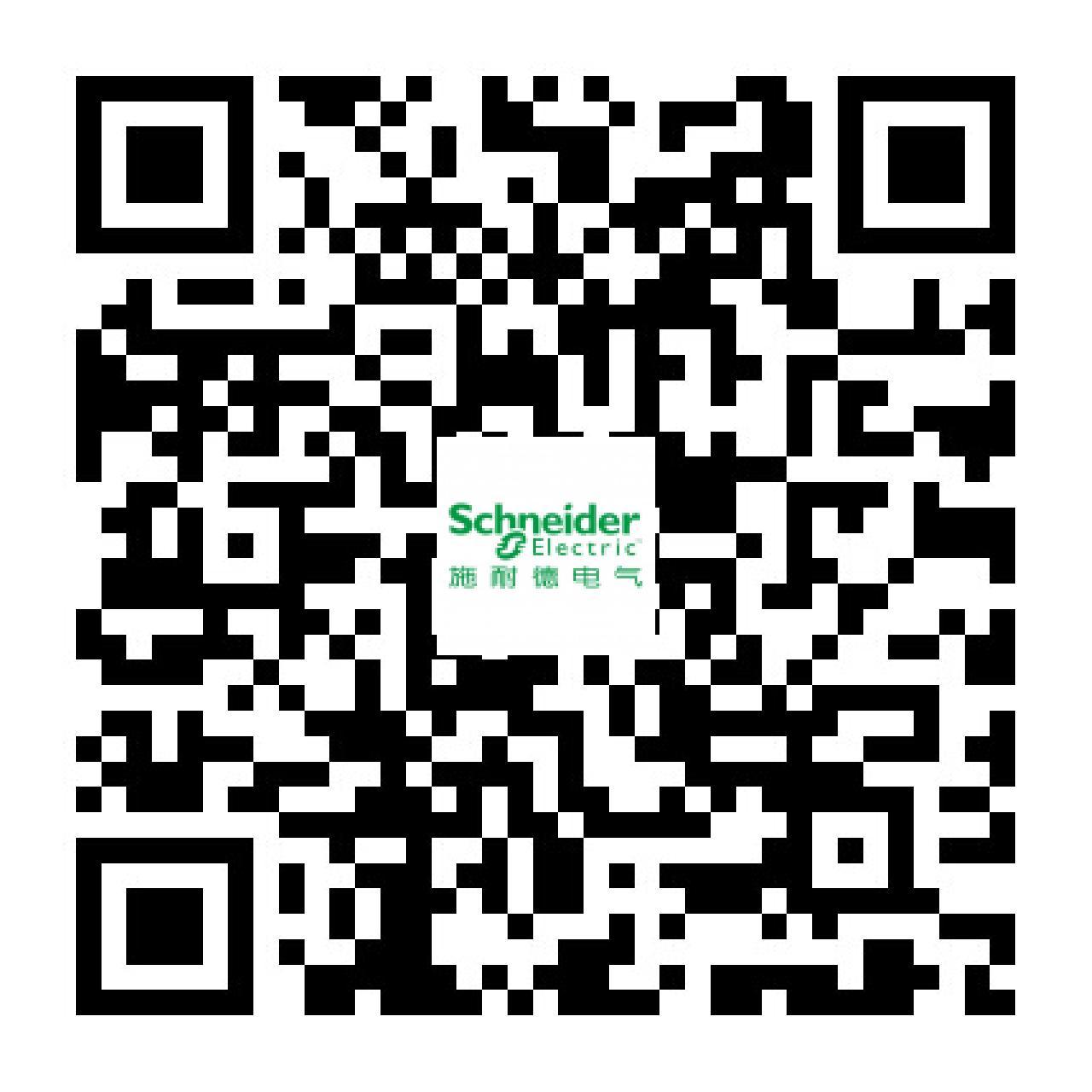 2019CIIF-17-CIIF0023-zhgkw