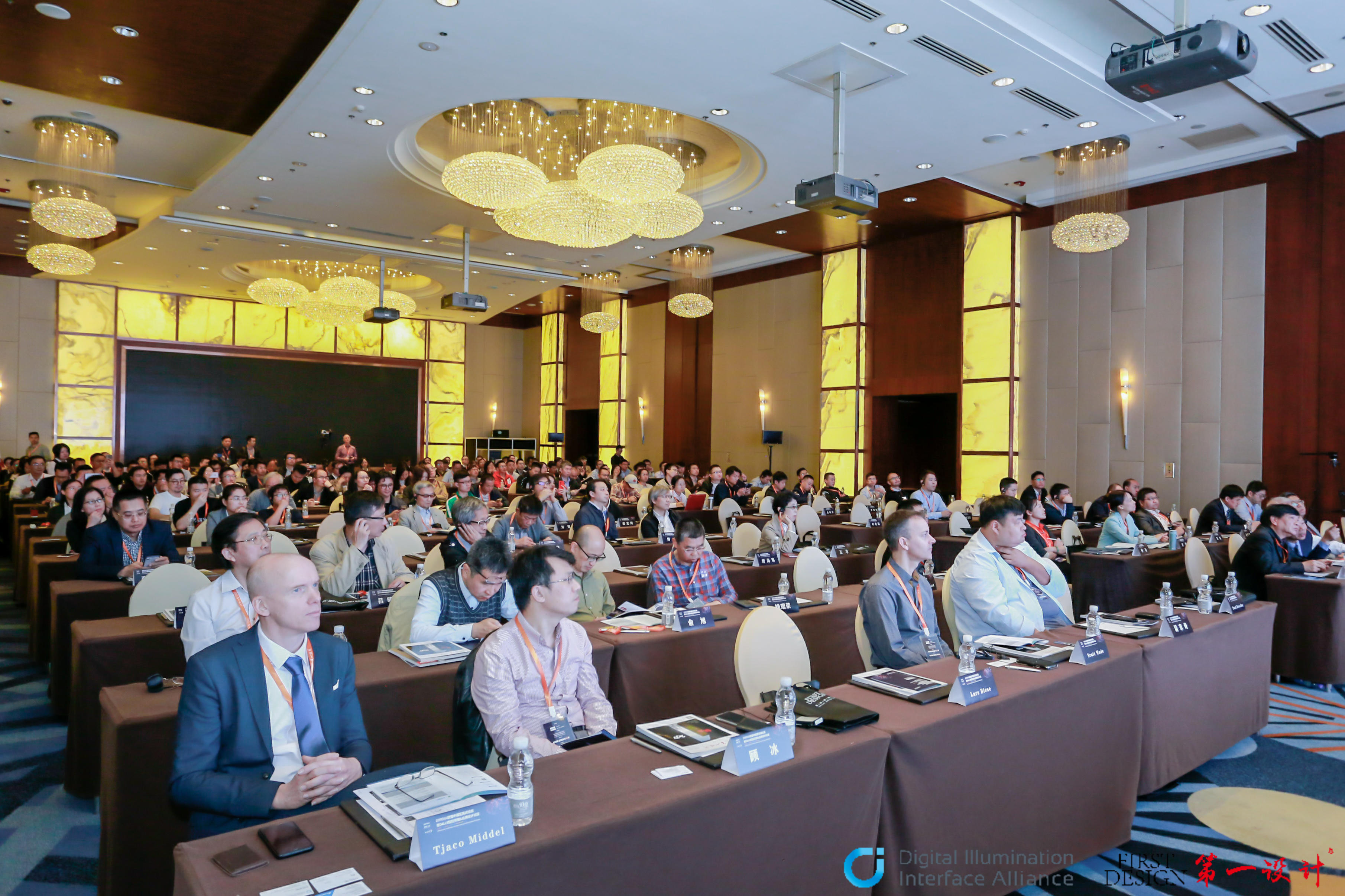 图一:论坛现场吸引超过200位贵宾到场参与盛会