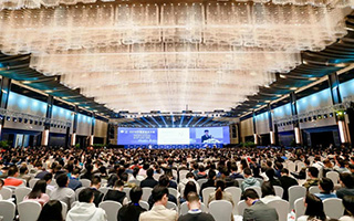 自动化大会