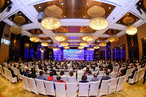 中國電氣工業發展高峰論壇現場圖1