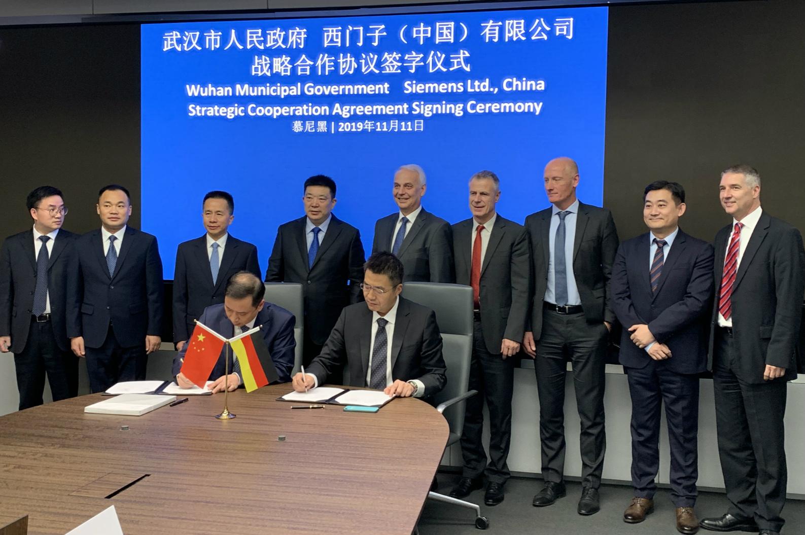 西门子与武汉市政府签署协议,助力推进武汉的产业转...