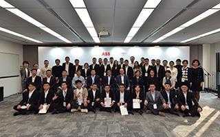 2019 ABB杯智能技术创新大赛智能建筑与智慧园区组获奖选手合影
