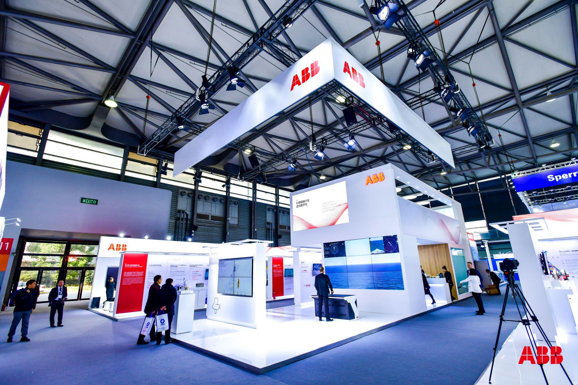 中国国际海事展ABB展位