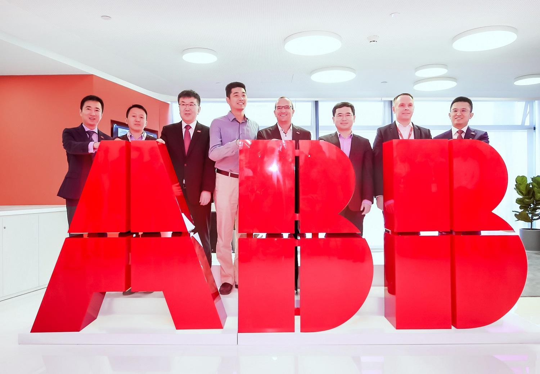 ABB开放创新中心在深圳盛大启幕