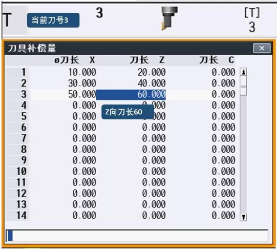 QQ截图8