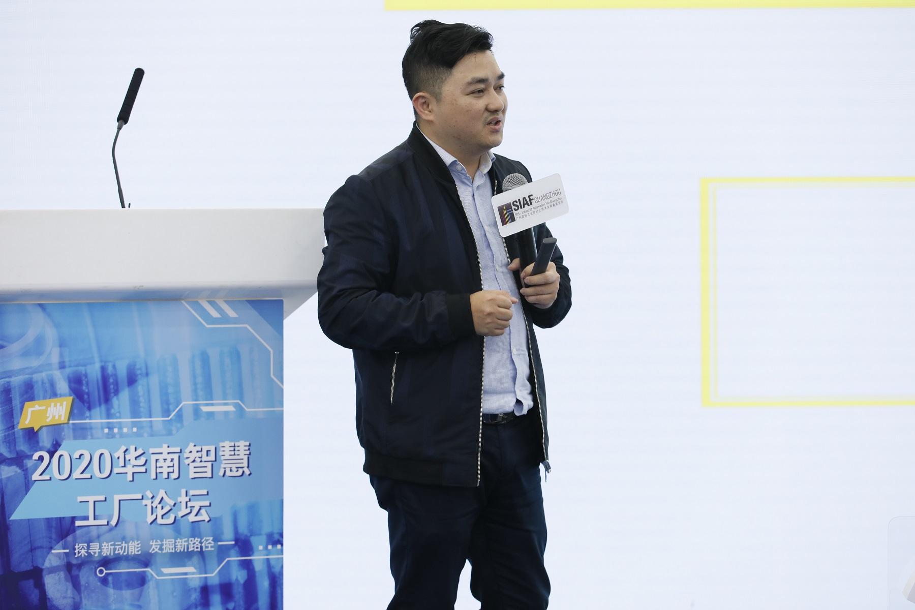 广州中和互联网有限公司总经理黄土荣