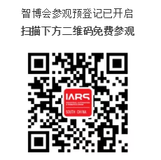 微信截图_20201103171022