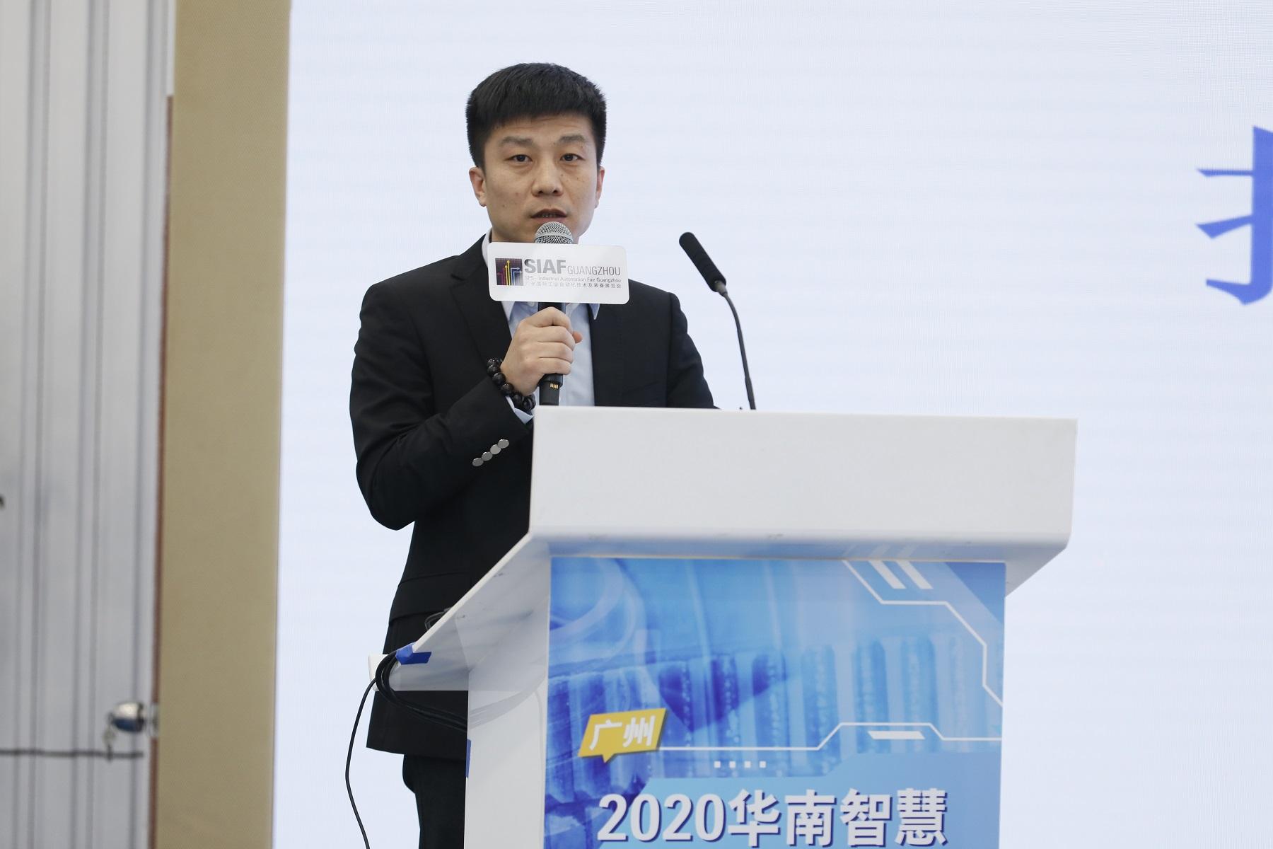 航天云网数据研究院(广东)有限公司副总经理王宇