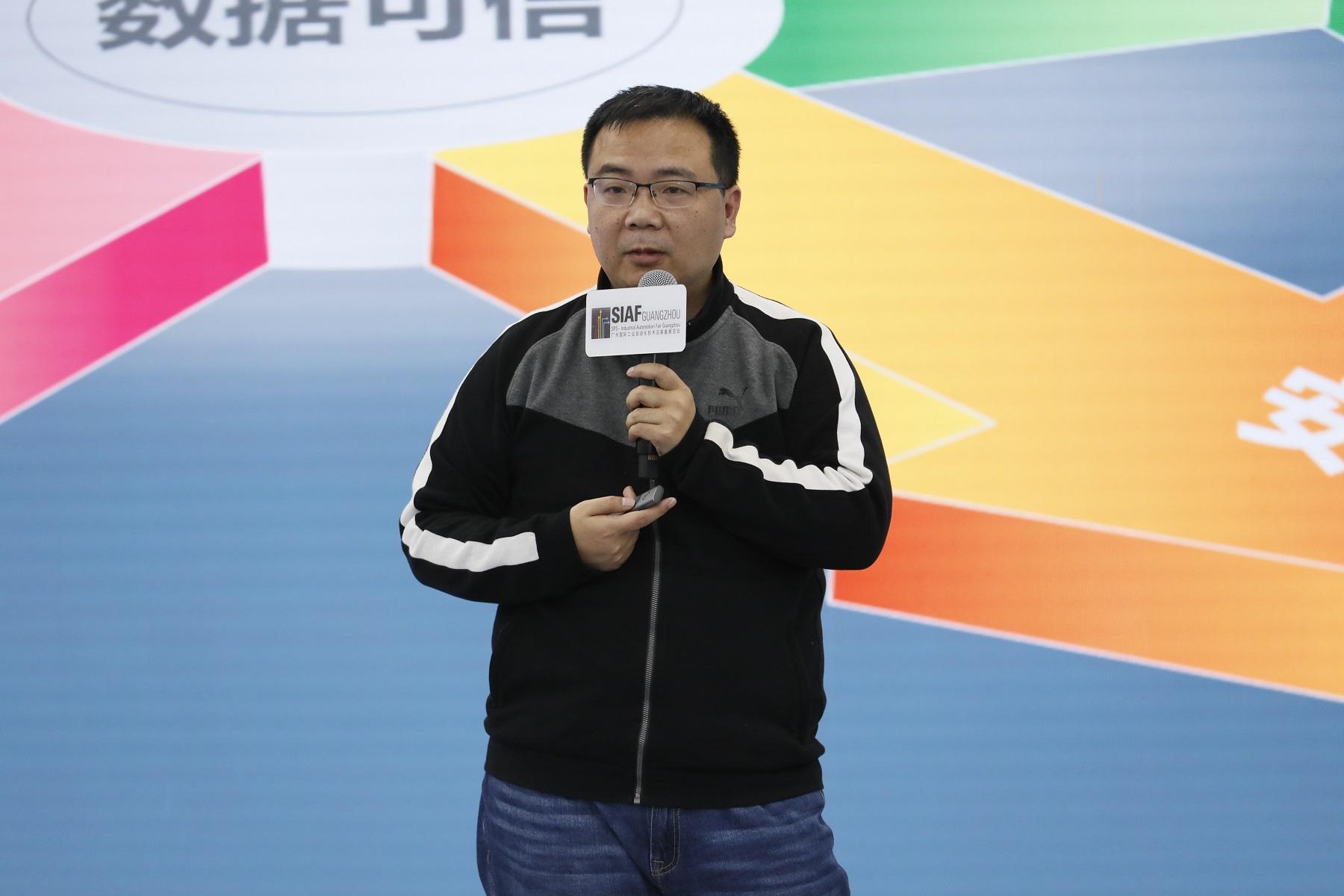 广州一链区块链科技公司董事长李涛
