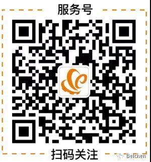 微信图片_20200827172411