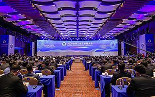 工业互联网大会