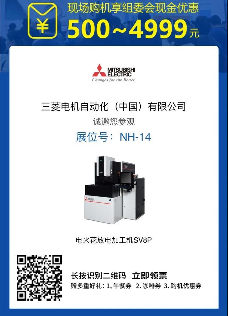 微信图片_20200628174306