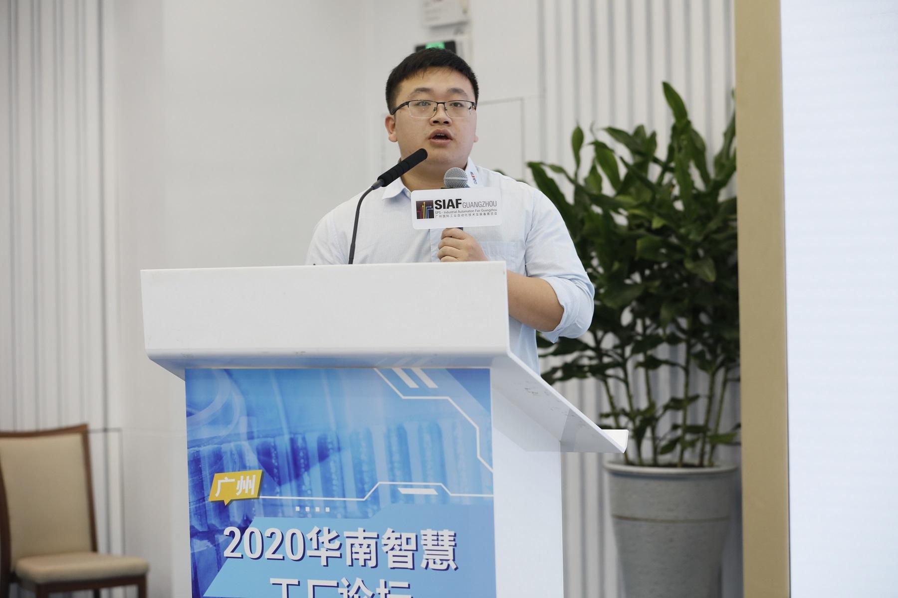 CC-Link 协会应用工程师邱晓东