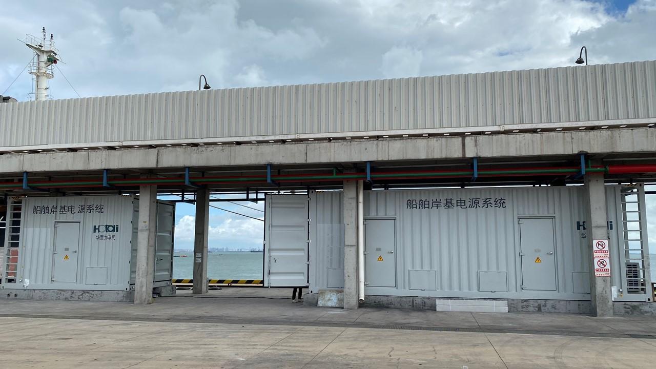 施耐德电气岸电解决方案在某石◎化码头的应用现】场