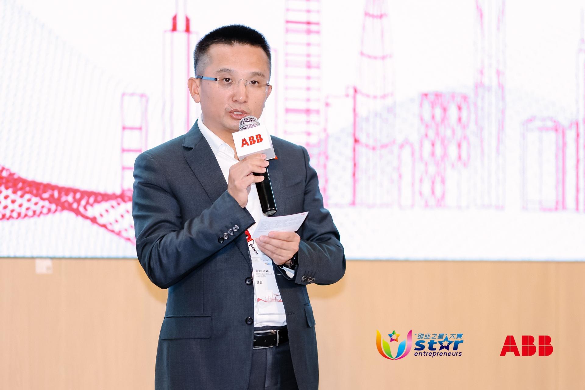 ABB电气智慧建筑亚太区负责人邹恩昌致开幕词