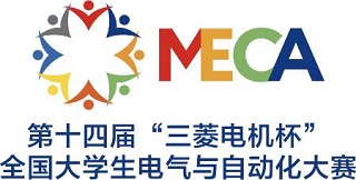 2021 MECA,菱动梦想 青春再飞扬