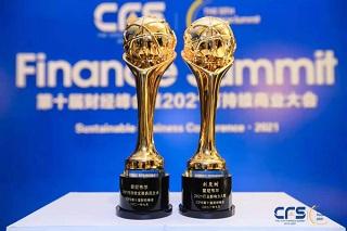 """霍尼韦尔荣膺""""2021可持续发展典范企业奖"""""""