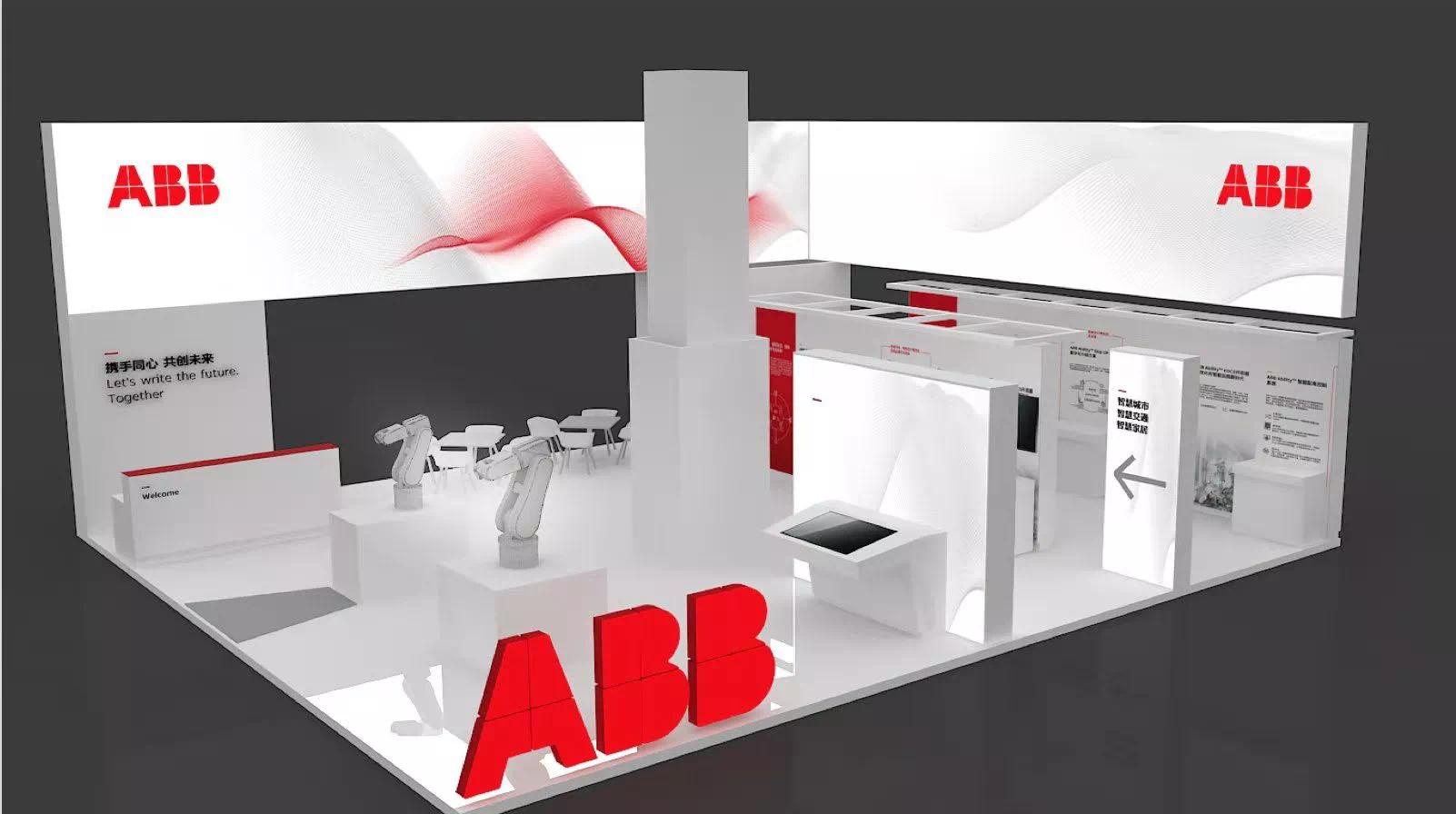 ABB将亮相2021世界人工智能大会,展示最新的机器人、电气产品与解决方案