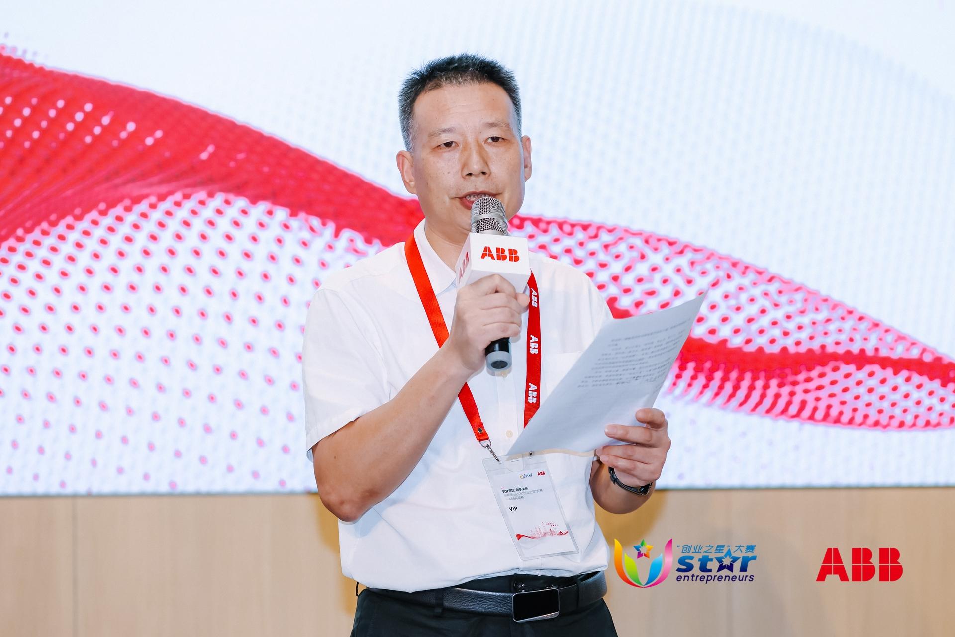 深圳市南山区科技创新局(科协) 常务副主席殷明华致辞